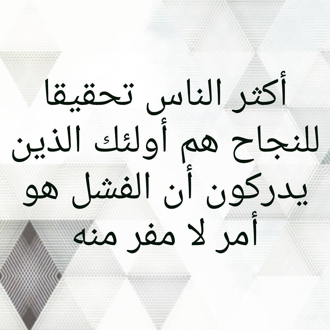 بالصور حكم و عبر , اجمل الكلمات المؤثورة لذوى الحكمه والخبرة 5044 6