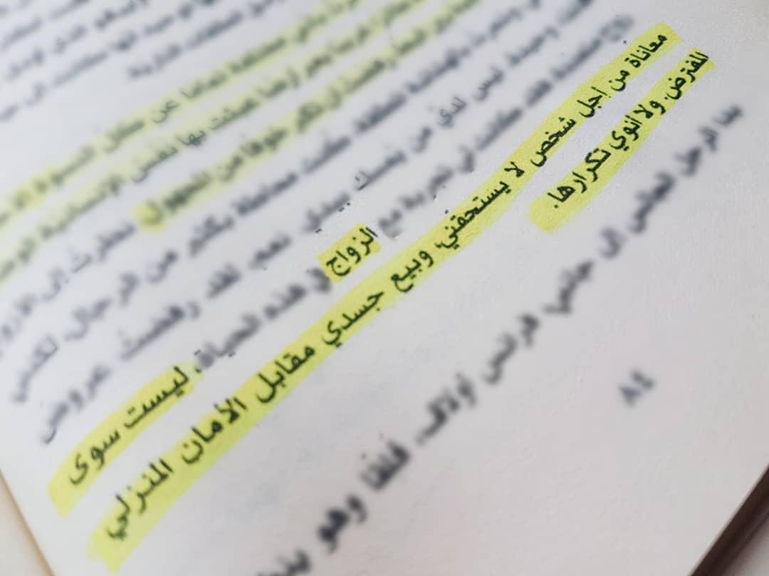 بالصور حكم و عبر , اجمل الكلمات المؤثورة لذوى الحكمه والخبرة 5044 8