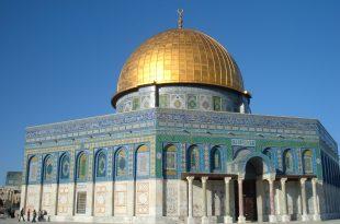 صور صور المسجد الاقصى , احلى الصور للصرح العظيم مسجد الاقصى
