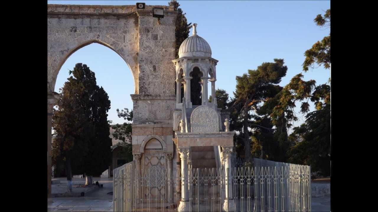 بالصور صور المسجد الاقصى , احلى الصور للصرح العظيم مسجد الاقصى 5061 5