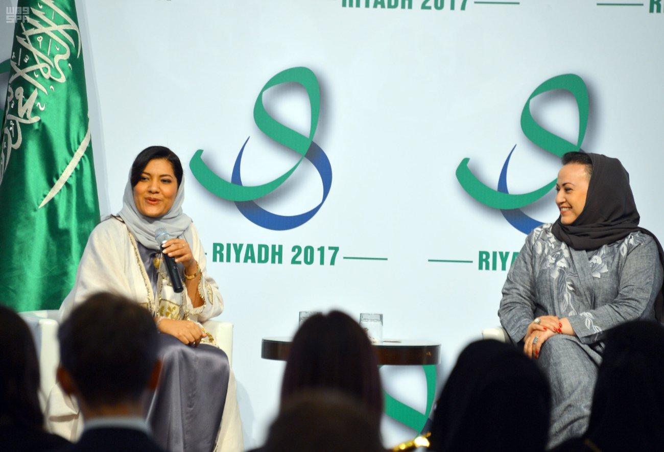 بالصور ريما بنت بندر بن سلطان , ما لم تعرفه عن الاميرة ريما بنت بندر 5065 12