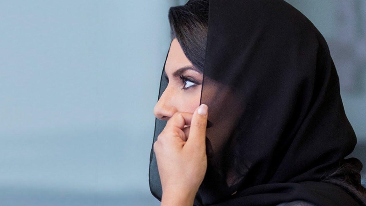 بالصور ريما بنت بندر بن سلطان , ما لم تعرفه عن الاميرة ريما بنت بندر 5065 13