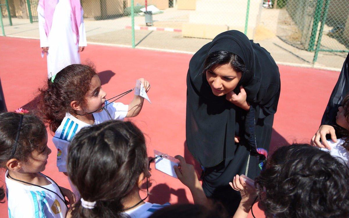 بالصور ريما بنت بندر بن سلطان , ما لم تعرفه عن الاميرة ريما بنت بندر 5065 15