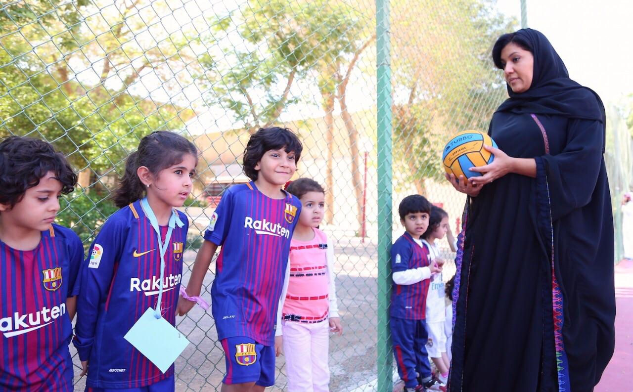 بالصور ريما بنت بندر بن سلطان , ما لم تعرفه عن الاميرة ريما بنت بندر 5065 2