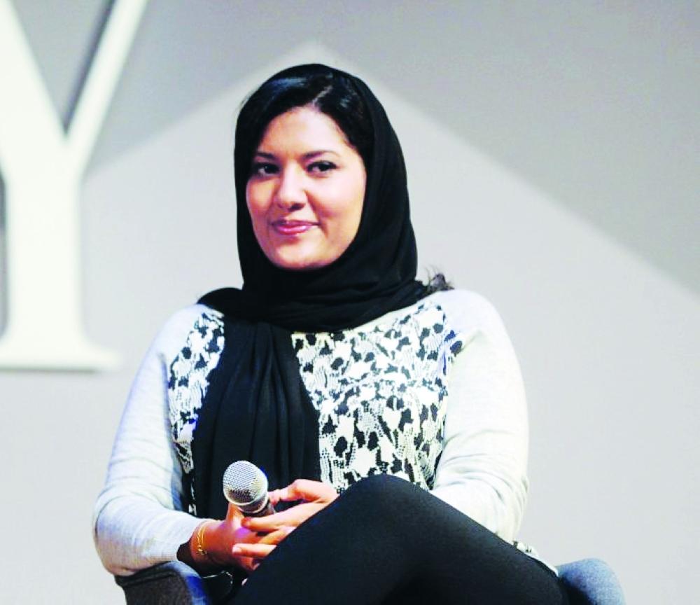 بالصور ريما بنت بندر بن سلطان , ما لم تعرفه عن الاميرة ريما بنت بندر 5065 4