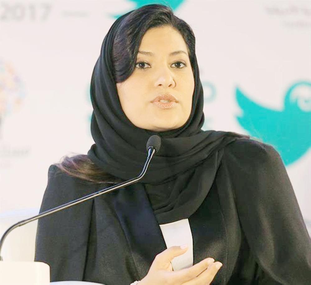 بالصور ريما بنت بندر بن سلطان , ما لم تعرفه عن الاميرة ريما بنت بندر 5065 5