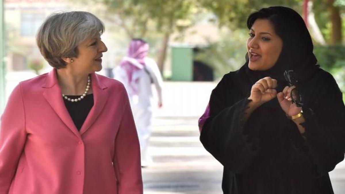 بالصور ريما بنت بندر بن سلطان , ما لم تعرفه عن الاميرة ريما بنت بندر 5065 6