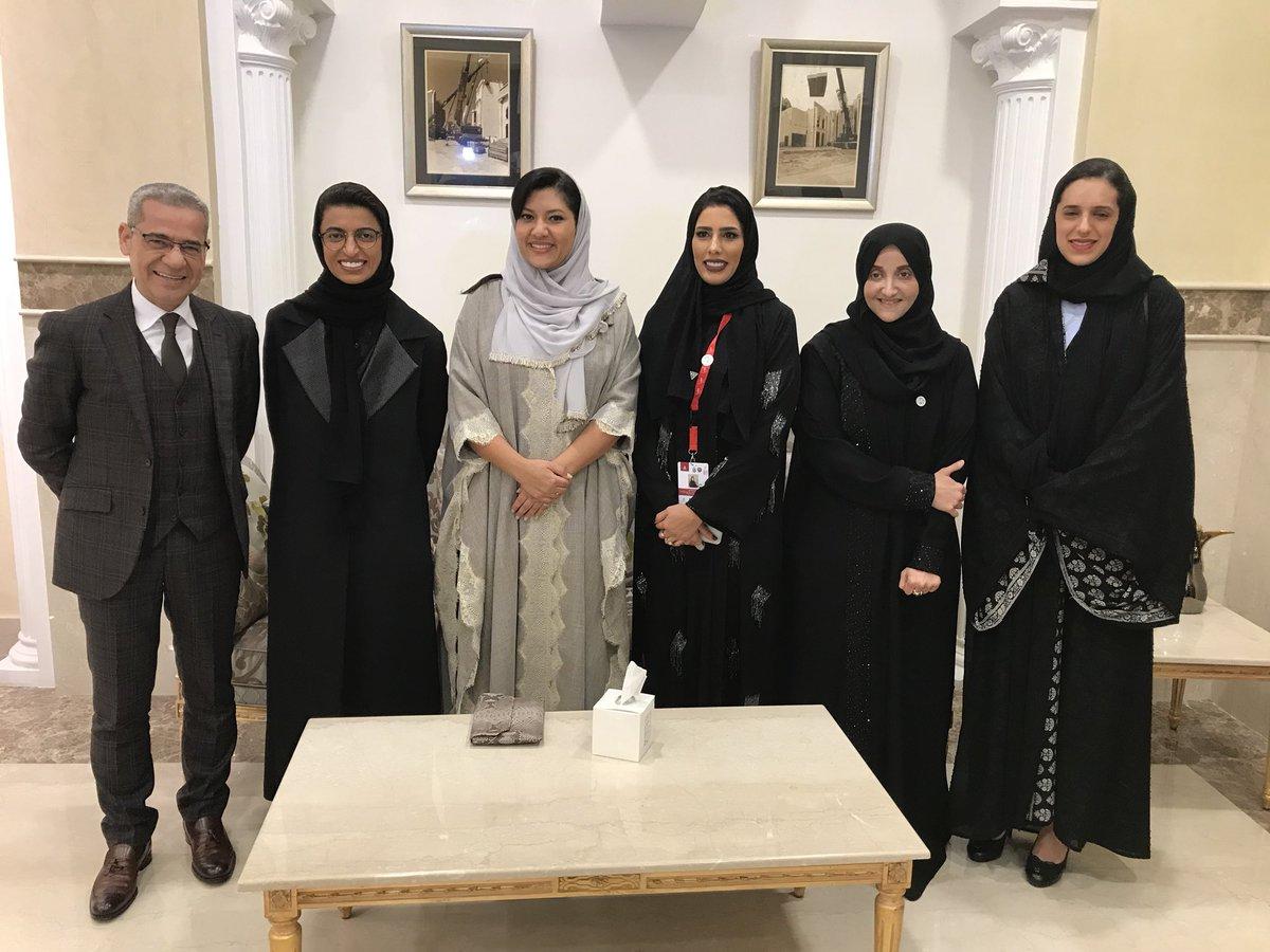 بالصور ريما بنت بندر بن سلطان , ما لم تعرفه عن الاميرة ريما بنت بندر 5065 9