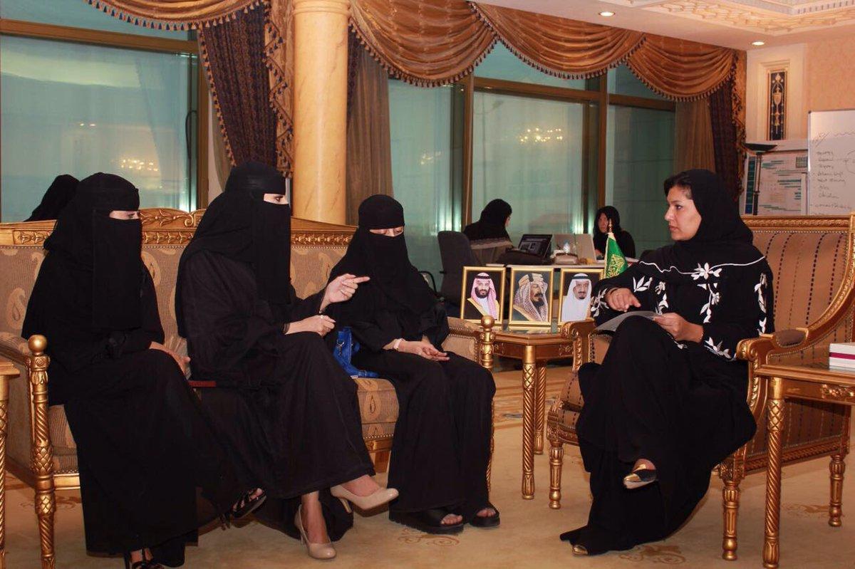 صوره ريما بنت بندر بن سلطان , ما لم تعرفه عن الاميرة ريما بنت بندر
