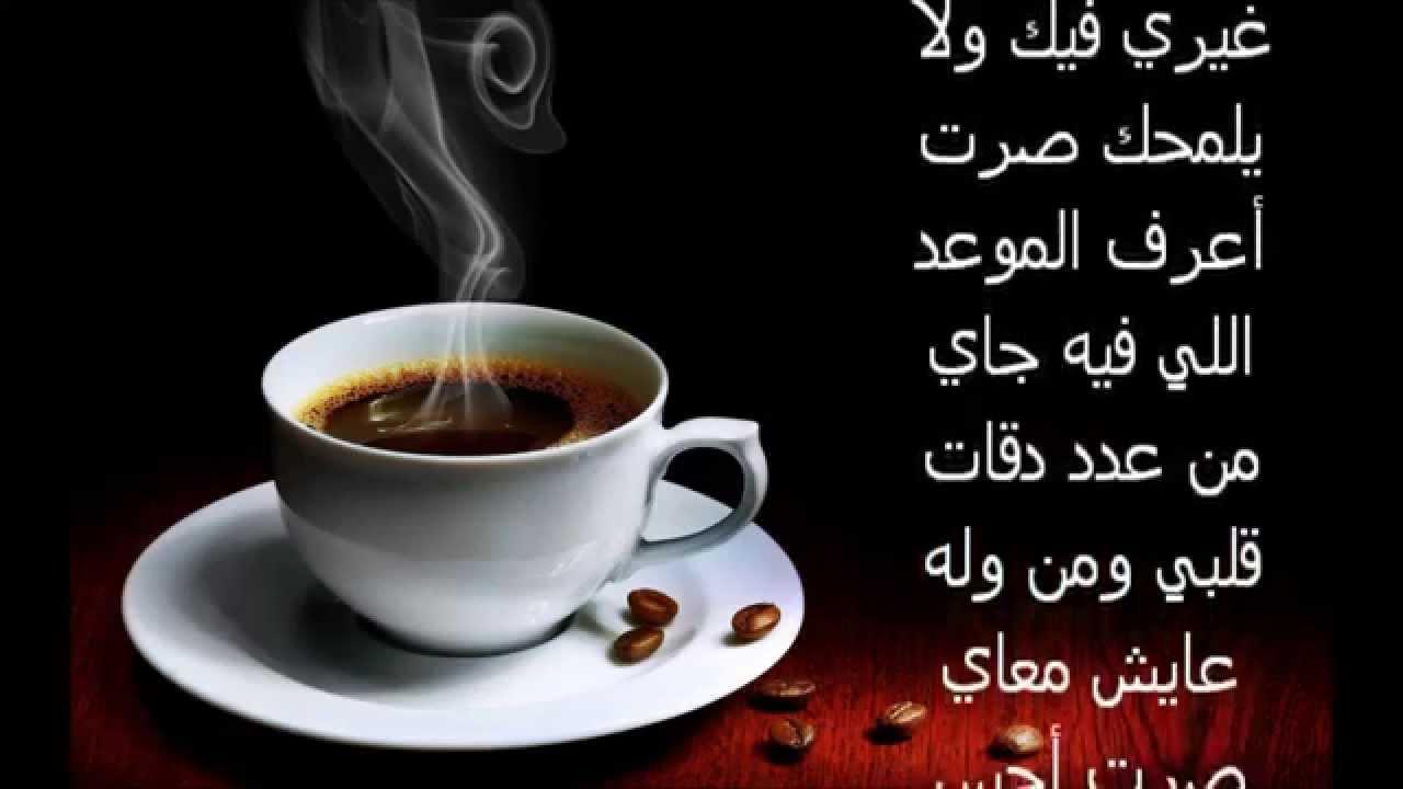 بالصور صور صباح ومساء الخير , اجمل الصور المعبره عن الصباح والمساء 5070 8