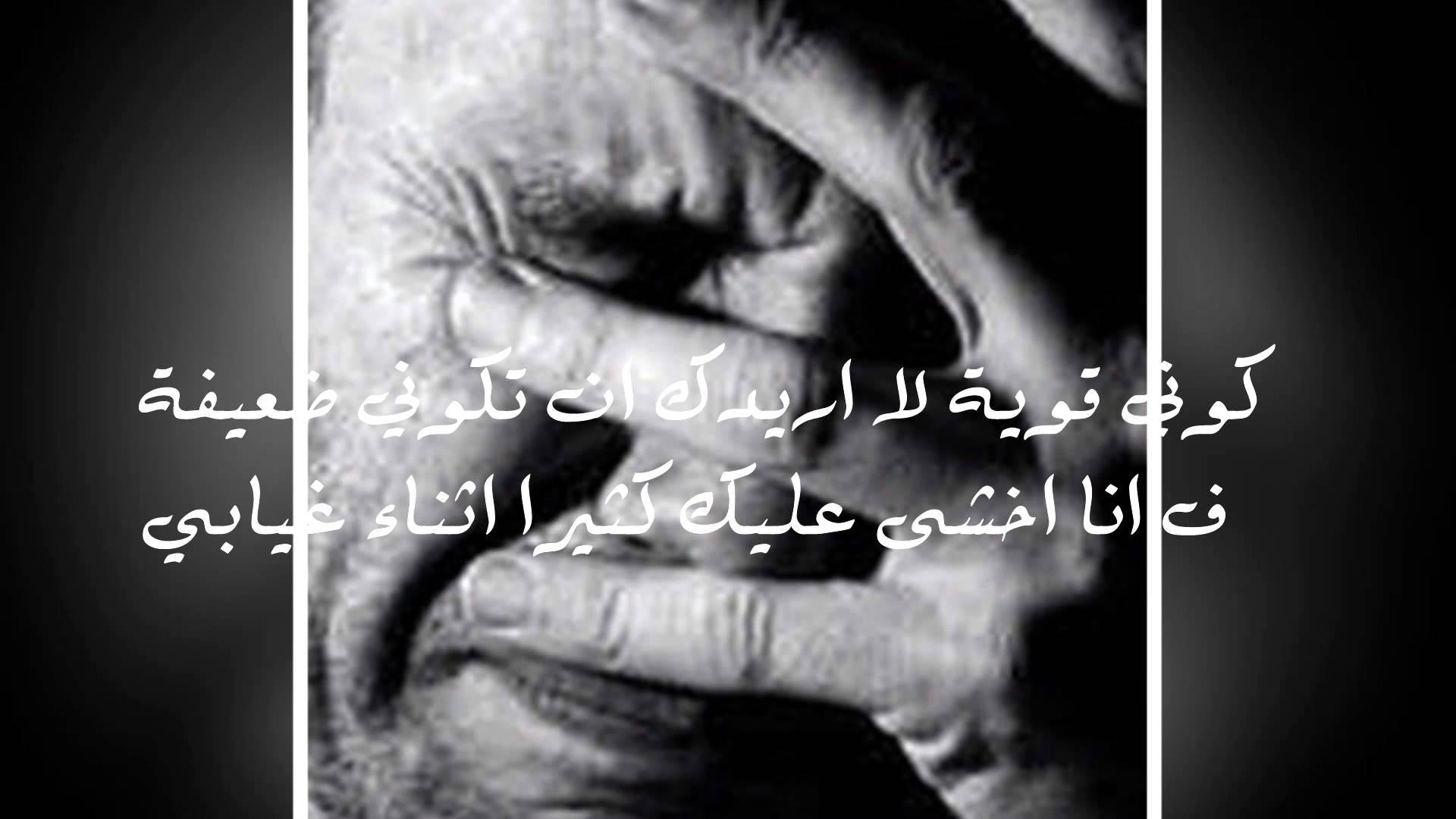 بالصور كلمات حزينة عن الفراق , خواطر حزينه جدا عن الفراق والاشتياق 5101 2