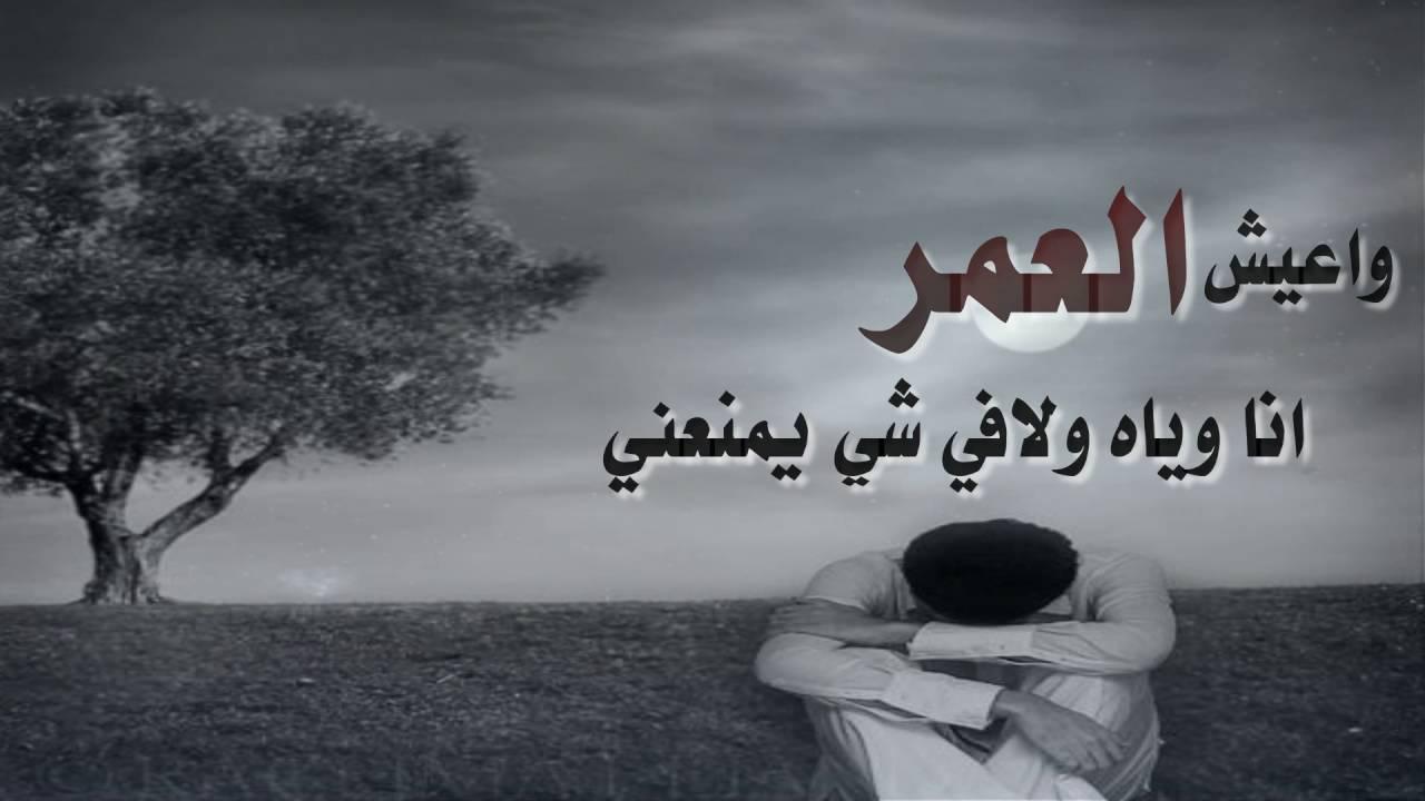صورة كلمات حزينة عن الموت , عبارات مؤلمه جدا عن الموت