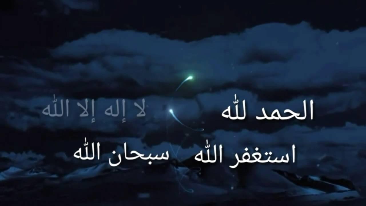صورة صور واتس اب اسلامية , اروع الحالات الدينيه للواتساب