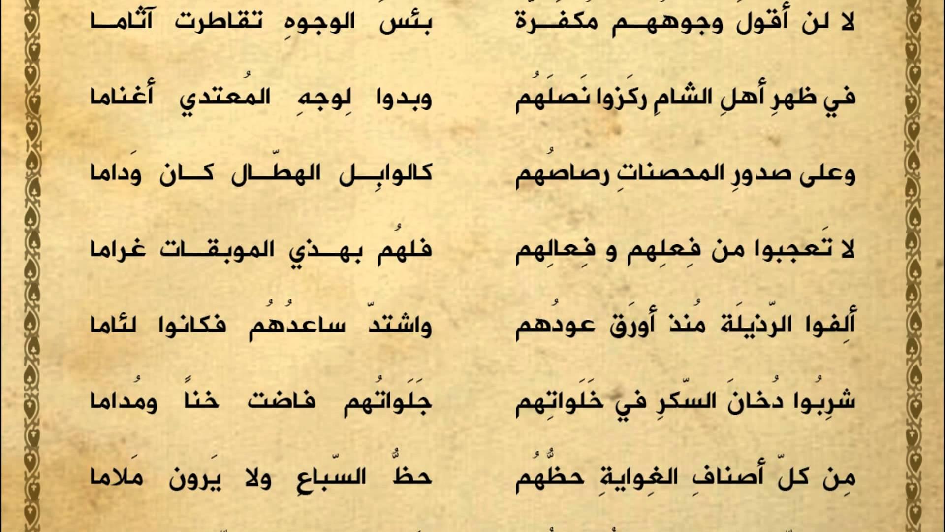 بالصور ابيات شعر قصيره حكم , شعر مثير يحتوى فى معانيه على حكم 5149 10