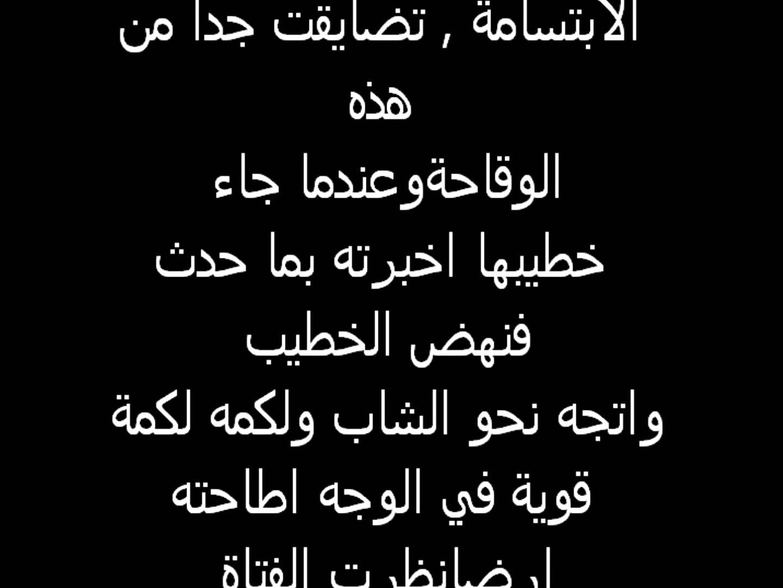 بالصور ابيات شعر قصيره حكم , شعر مثير يحتوى فى معانيه على حكم 5149 3