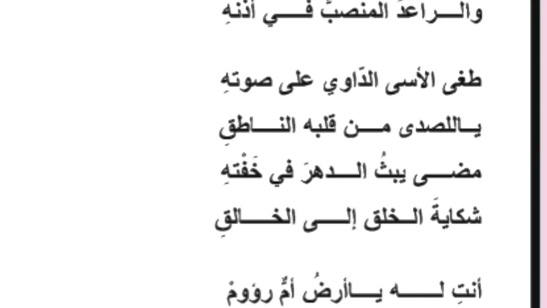 بالصور ابيات شعر قصيره حكم , شعر مثير يحتوى فى معانيه على حكم 5149 6