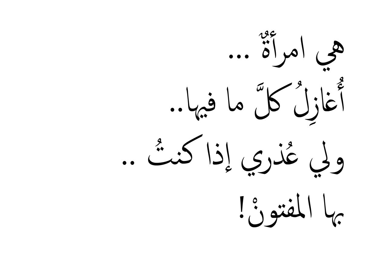 صورة ابيات شعر قصيره حكم , شعر مثير يحتوى فى معانيه على حكم