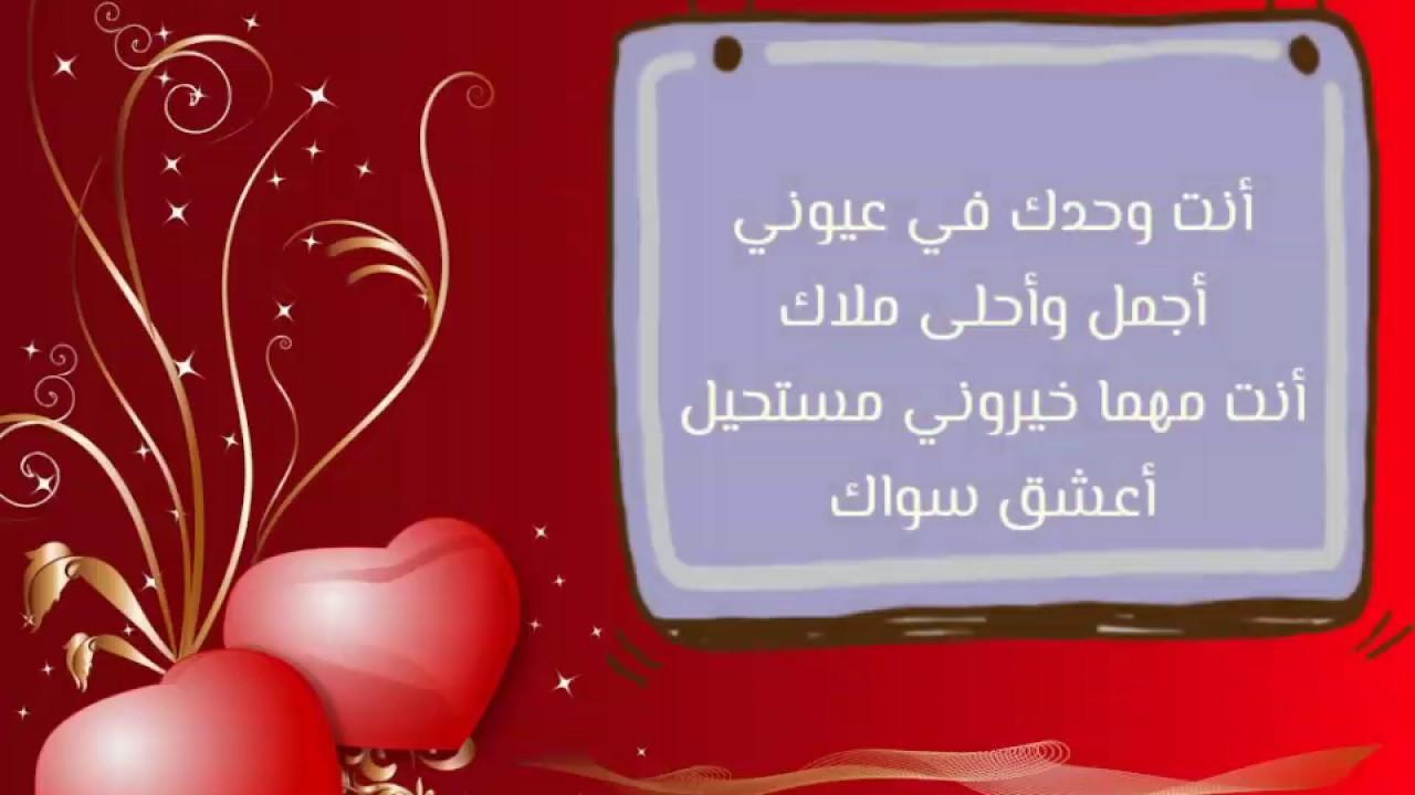 بالصور رسالة حب , ارق واجمل الكلمات عن الحب والعشق 5150 9