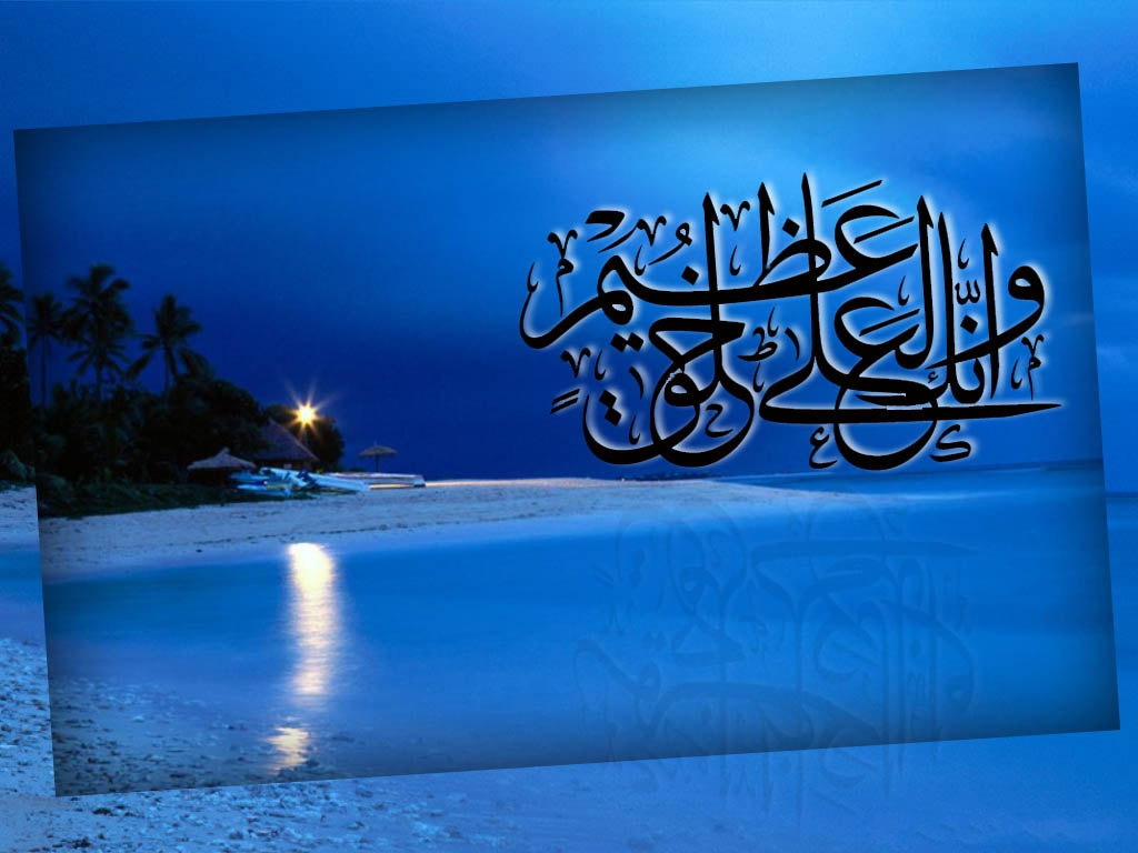 بالصور اجمل صور اسلاميه , صور دينيه روعه بالوان مبهجه 5158 4