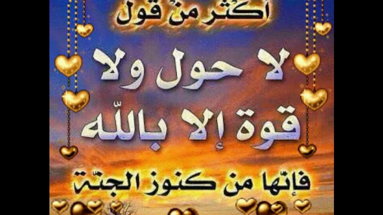 بالصور اجمل صور اسلاميه , صور دينيه روعه بالوان مبهجه 5158 8