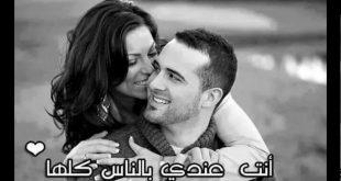 صور حب رمنسي , اجمل كلام رومانسى للحبيب بالصور