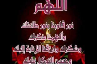 بالصور ادعية اسلامية , من اجمل الادعيه الدينبه 530 9 310x205