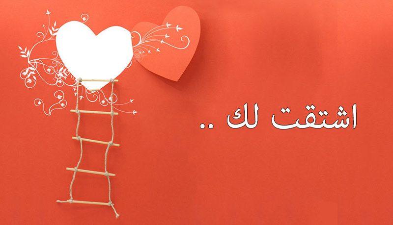 بالصور رسائل حب قصيرة , اجمل ما قيل في الحب 563 2