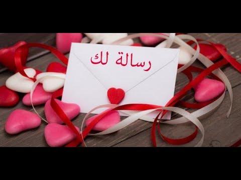 بالصور رسائل حب قصيرة , اجمل ما قيل في الحب 563 3