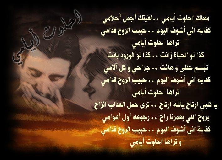 بالصور شعر غزل بدوي , اجمل ما قاله البدو من اشعار 589 1