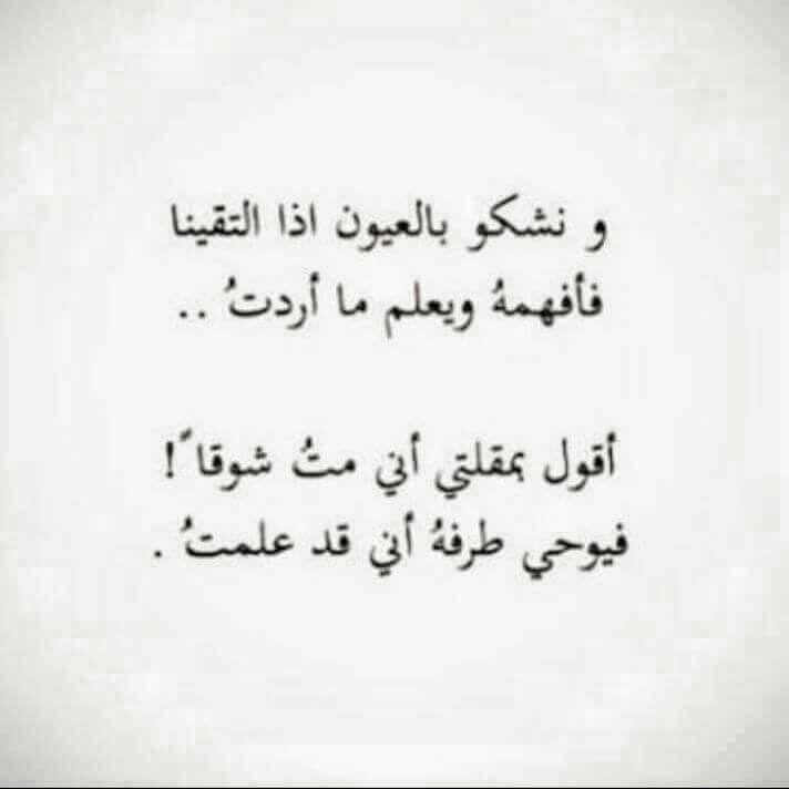 بالصور شعر غزل بدوي , اجمل ما قاله البدو من اشعار 589 7