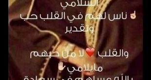 صوره شعر غزل بدوي , اجمل ما قاله البدو من اشعار