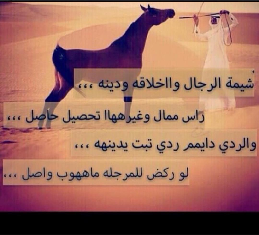 بالصور شعر غزل بدوي , اجمل ما قاله البدو من اشعار 589 9