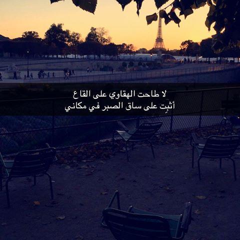 بالصور كلام سناب , مايتم ارساله بالسناب 591 1
