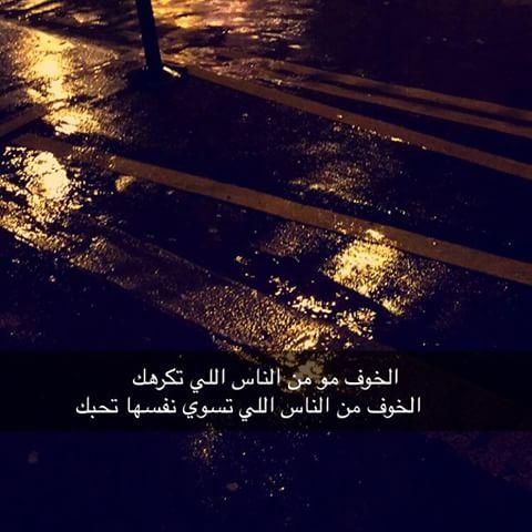 بالصور كلام سناب , مايتم ارساله بالسناب 591 2