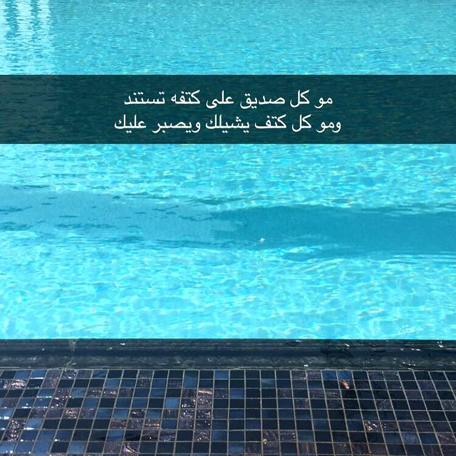 بالصور كلام سناب , مايتم ارساله بالسناب 591 7