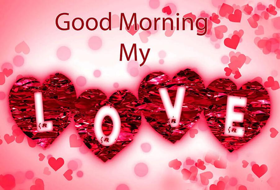 بالصور صباح الخير للحبيب بالصور , بطاقات صباح الخير للمحبوب 1835 1