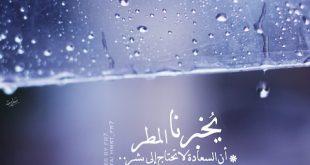صوره عبارات قصيره جميله , اجمل العبارات والحكم القصيره