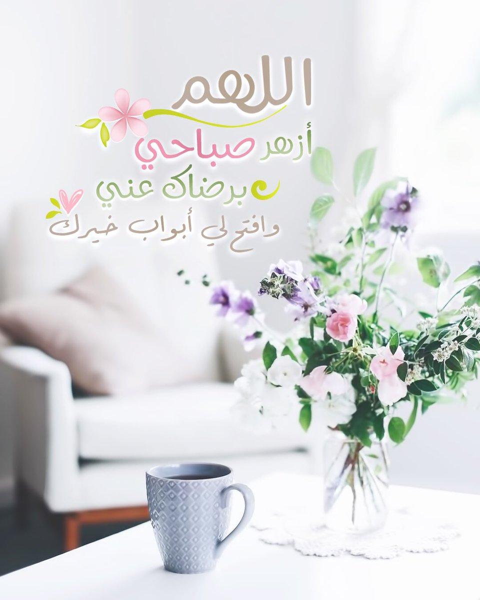 بالصور اجمل ماقيل عن الصباح , كلمات رائعه عن الصباح 2019 4487 14