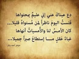 بالصور اشعار غزل قصيره , اشعار معبرة للغزل 596 1