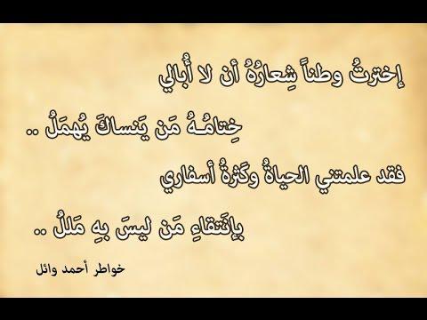 بالصور اشعار غزل قصيره , اشعار معبرة للغزل 596 2