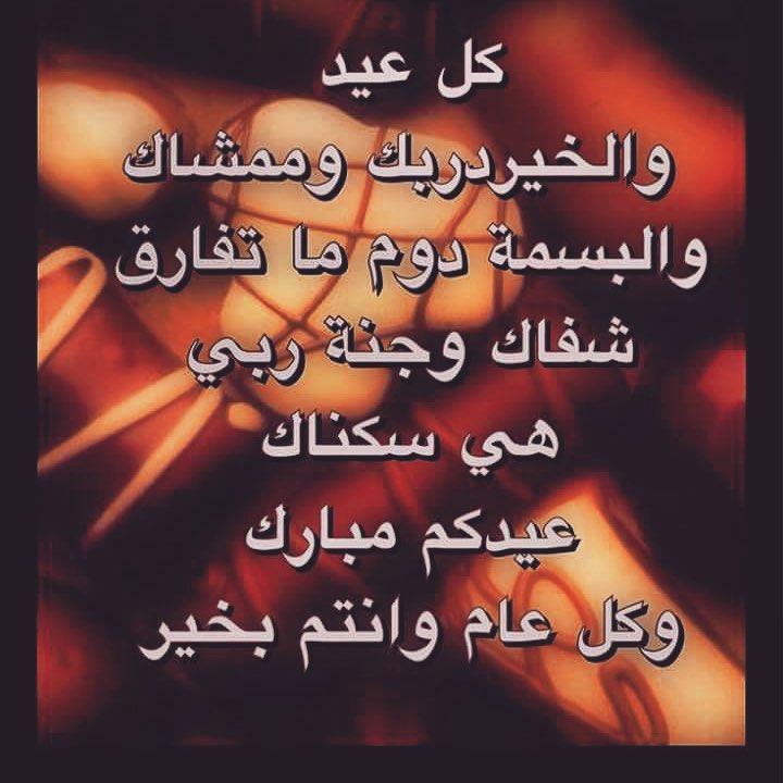 بالصور اشعار غزل قصيره , اشعار معبرة للغزل 596 5