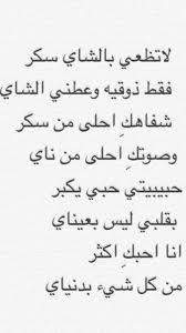 بالصور اشعار غزل قصيره , اشعار معبرة للغزل 596 9