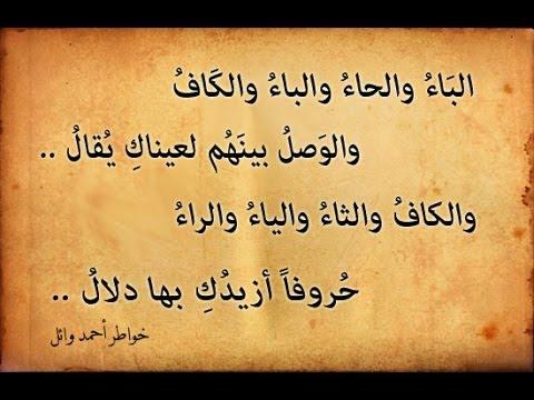 بالصور اشعار غزل قصيره , اشعار معبرة للغزل 596