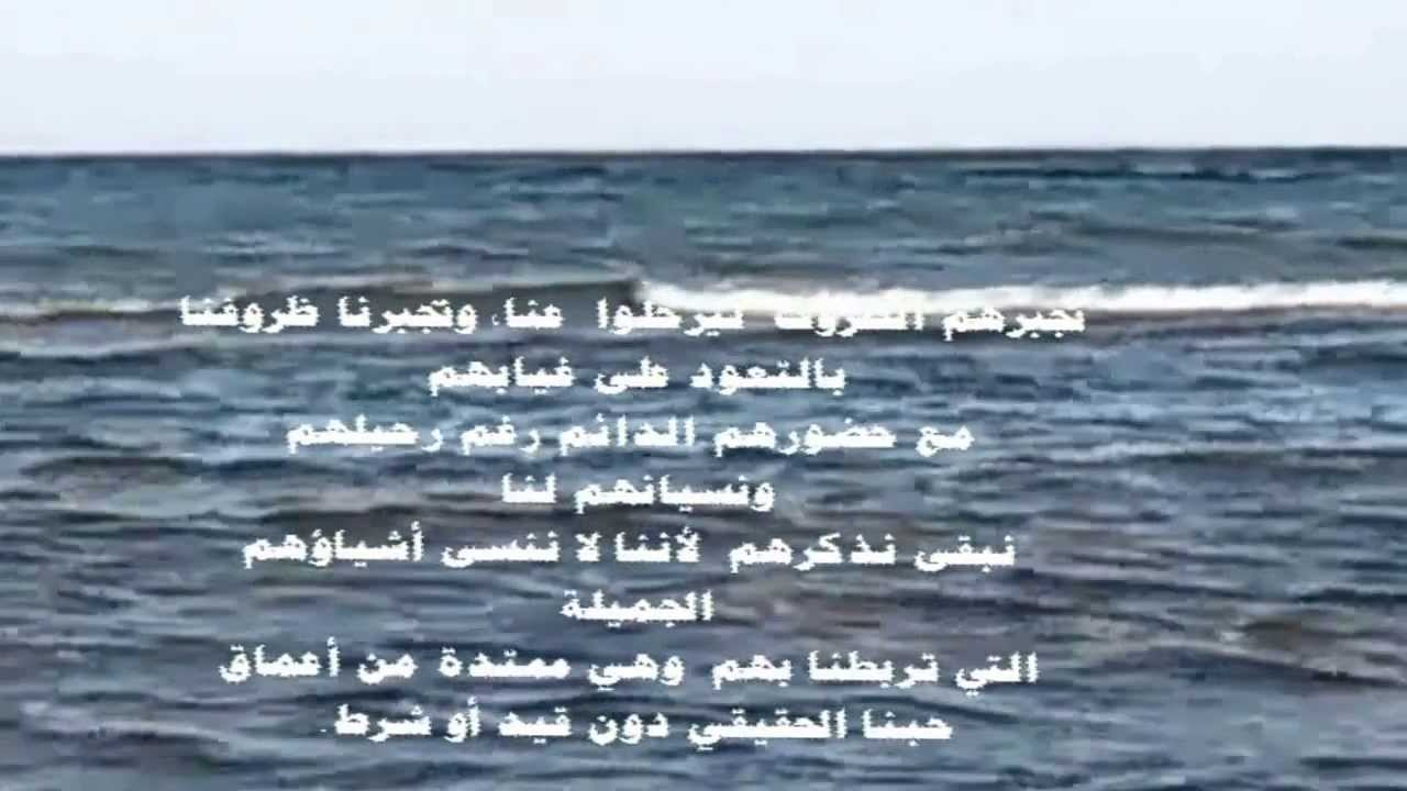بالصور كلام عن البحر , حكاوي جميلة مع البحر 608 4