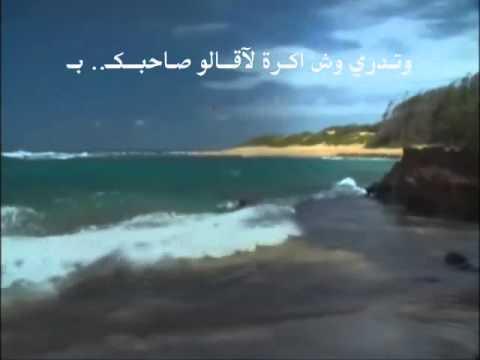 بالصور كلام عن البحر , حكاوي جميلة مع البحر 608 5