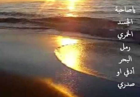 بالصور كلام عن البحر , حكاوي جميلة مع البحر 608