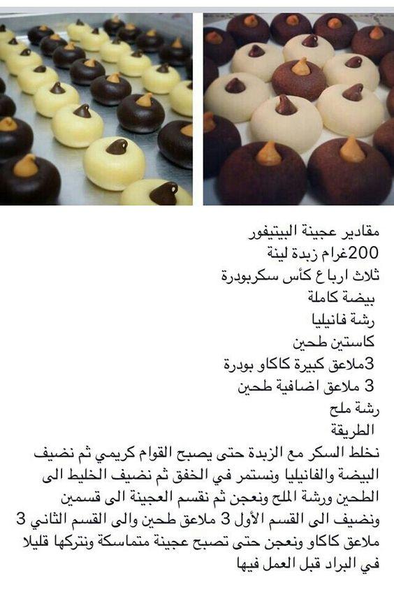 صور وصفات حلويات مصورة , صور لانواع حلويات