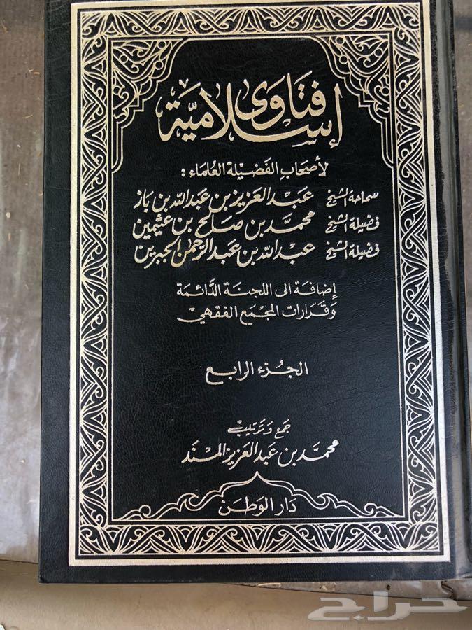 بالصور فتاوى اسلامية , الاسئلة الدينية واجابتها الصحيحة 675 1