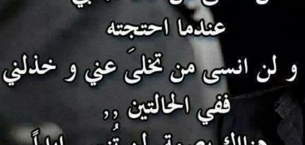 صورة اريد كلام حزين , اقوي جمل حزينة 11511 1