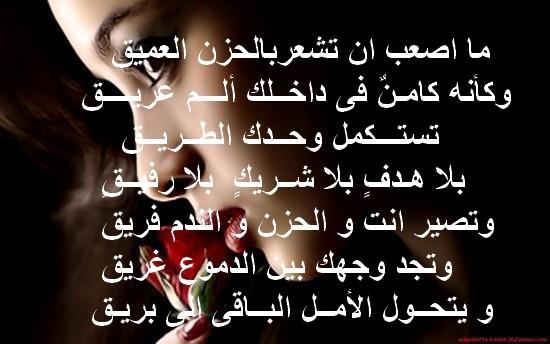 صورة اريد كلام حزين , اقوي جمل حزينة 11511 3